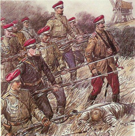 Карта сайта белая армия белая армия